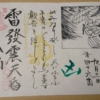 Thumbnail of related posts 034
